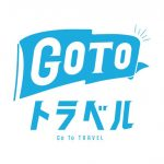 GoTo Travel